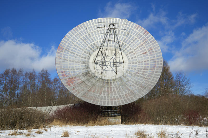 Dish radio telescope Pulkovo Observatory closeup sunny february afternoon. Saint-Petersburg royalty free stock photography