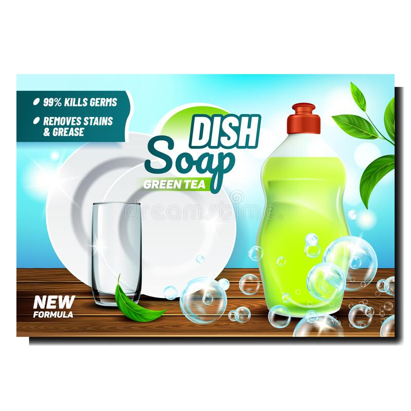 Free Dish Soap Detergent Promotional Poster Vector Royalty Free Stock Photos - 184081588