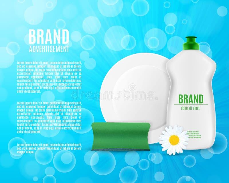 Dishwashing liquid bottle vector illustration