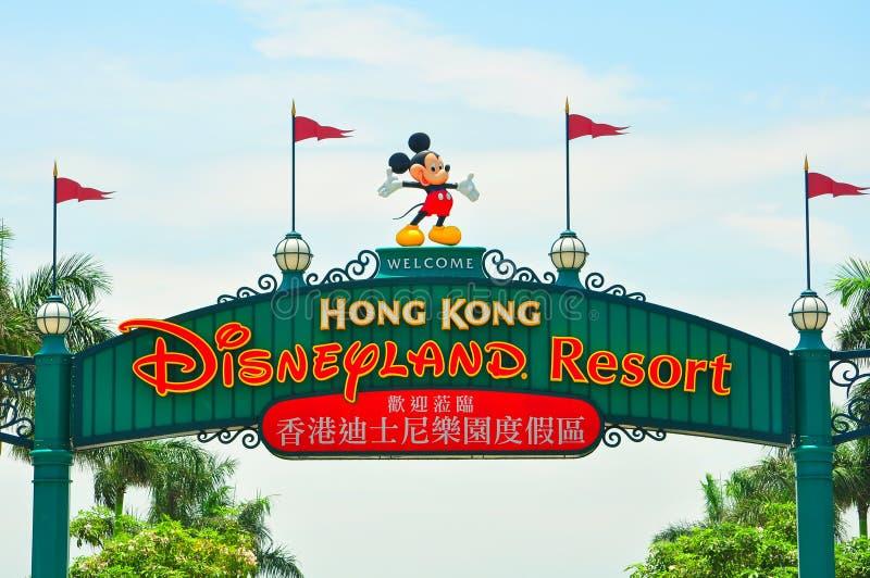 disney Hong Kong land fotografering för bildbyråer