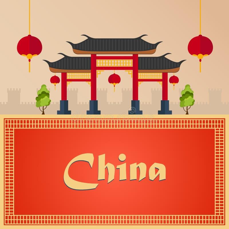 Dispare a China Vacaciones Viaje por carretera Turismo Viaje Ciudad de Pekín del ejemplo que viaja Diseño plano moderno China Cie stock de ilustración