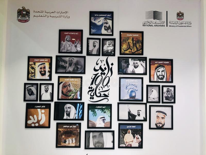 Photos of Sheikh Zayed in National Archives at Sharjah International Book Fair stock image