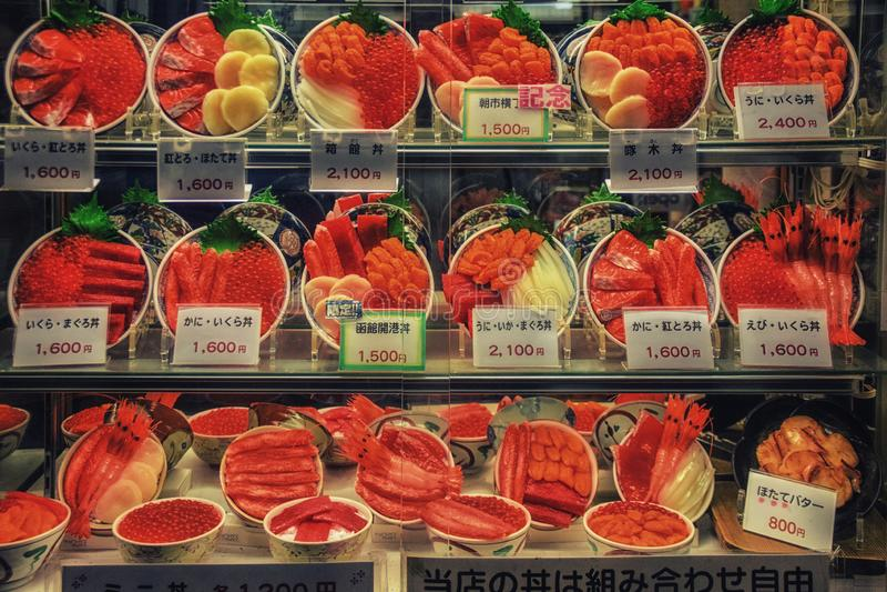 Display window - plastic food royalty free stock photography