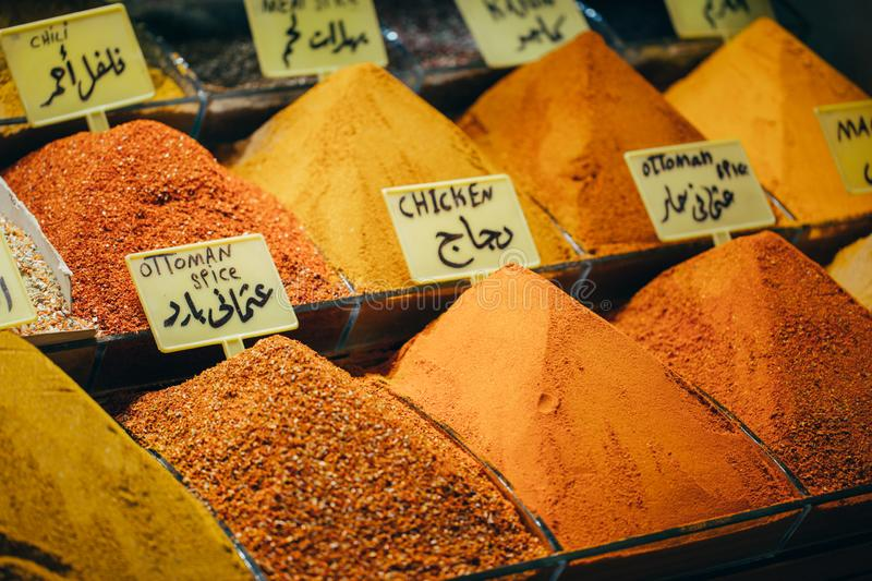 Displays of products on offer in the world famous Spice market in Istanbul Turkey royalty free stock images