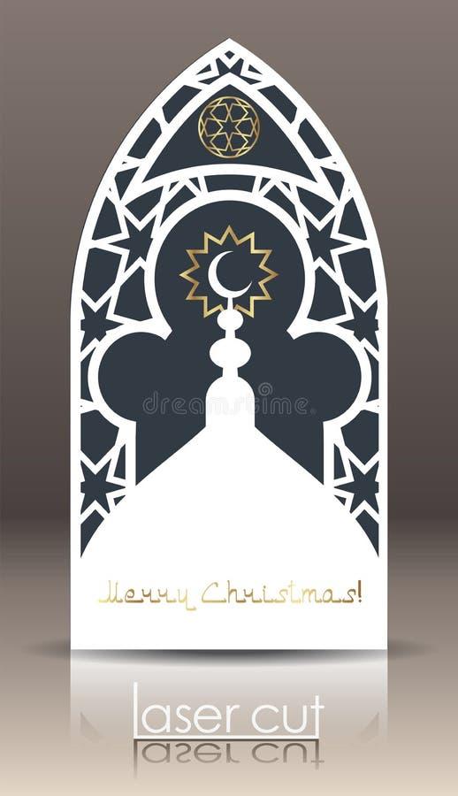 disposição do cartão 3d com teste padrão oriental islâmico para o papel do corte do laser Herança indiana, Arabesque, motivo pers ilustração stock