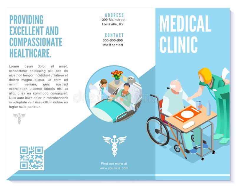 Disposición triple del hospital de la plantilla de la clínica médica del folleto del vector ilustración del vector