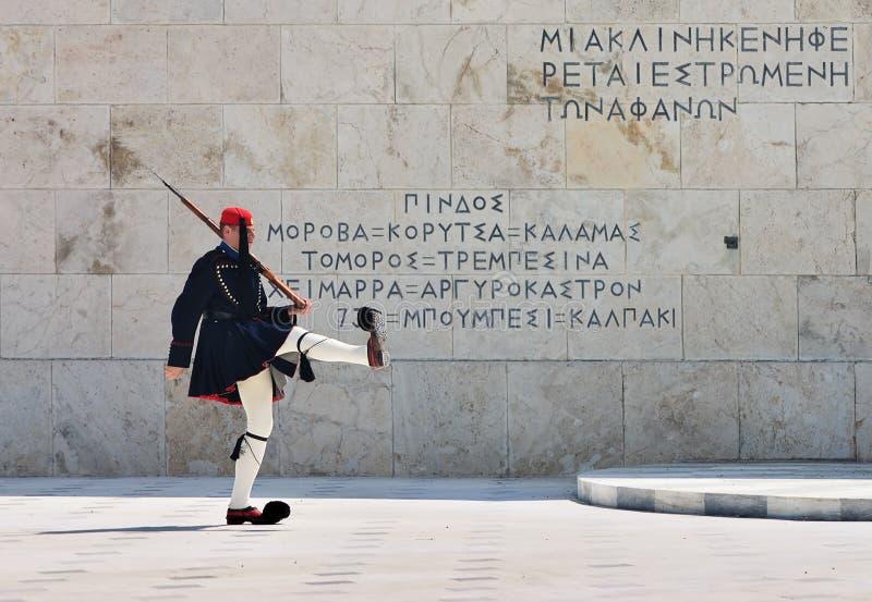 Dispositif protecteur grec à Athènes photographie stock