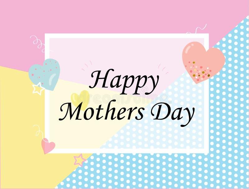 Disposition de fond de vente de jour de mères avec les ballons en forme de coeur pour des bannières, papier peint, insectes, invi illustration de vecteur