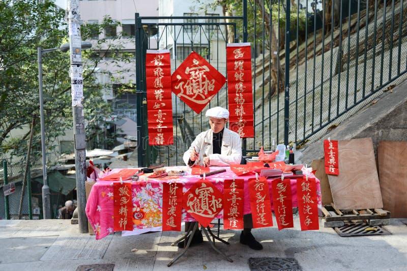 Distici antitetici del nuovo anno cinese di scrittura fotografia stock