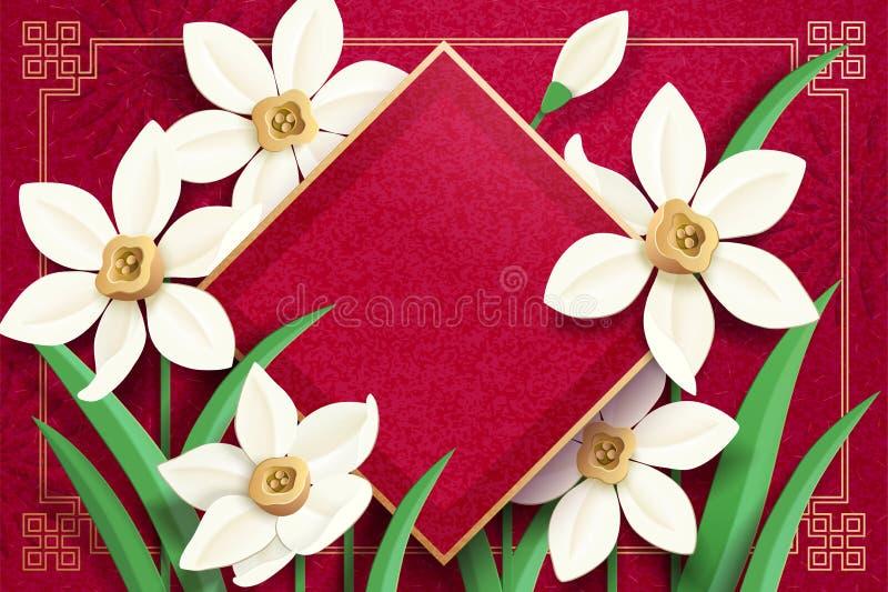 Distico in bianco della molla con il narciso royalty illustrazione gratis