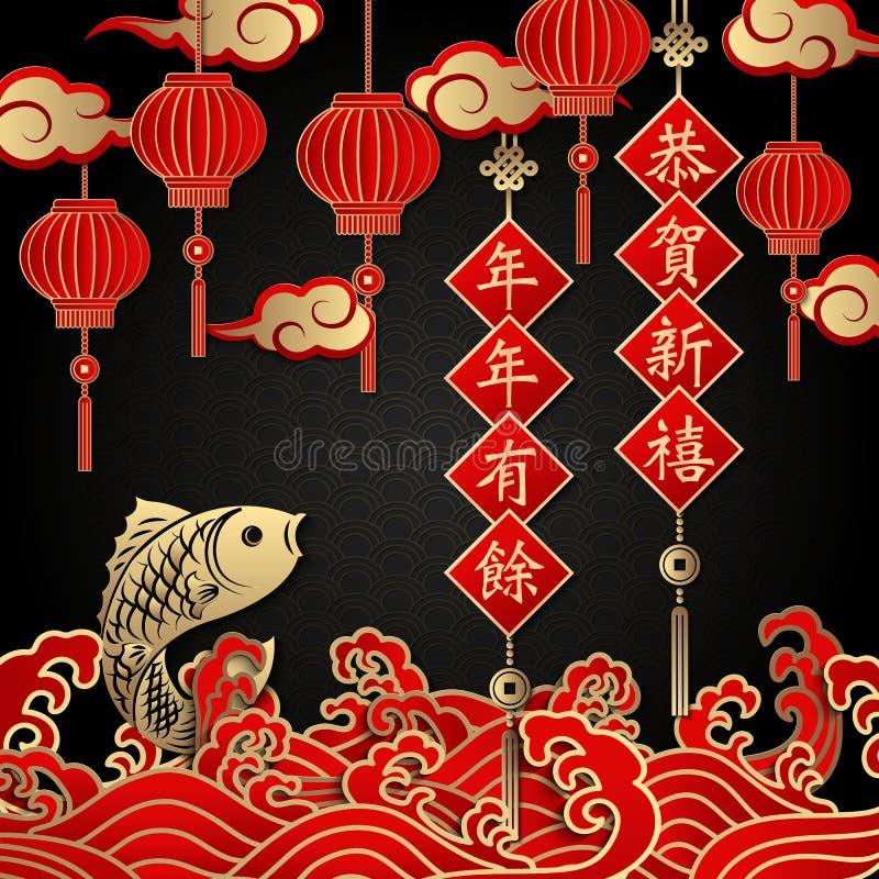 Distico e lanterna rossi della molla della nuvola di onda del pesce di sollievo oro cinese felice del nuovo anno del retro illustrazione vettoriale