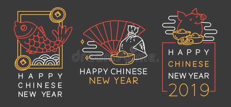 Distintivi accoglienti del nuovo anno cinese illustrazione vettoriale