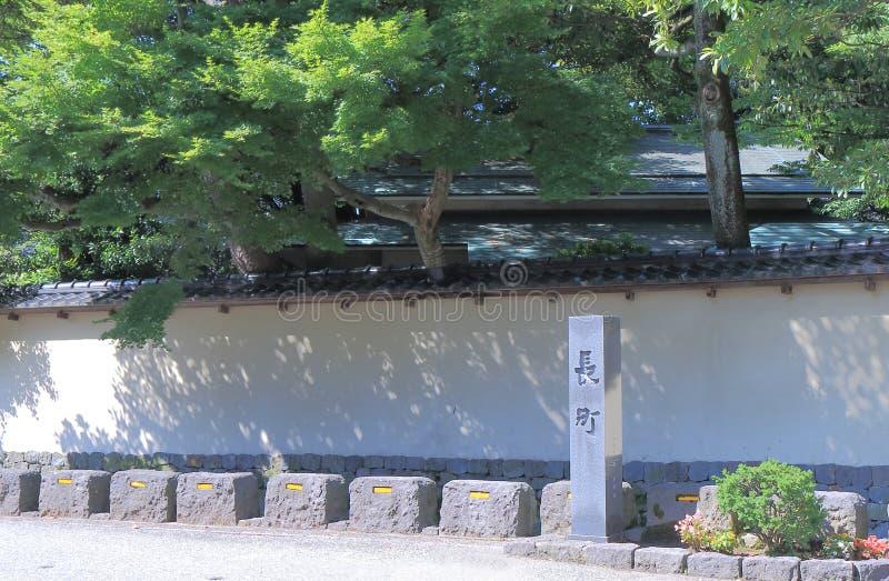 Distretto Kanazawa del samurai di Nagamachi immagini stock
