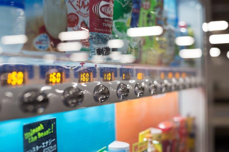 Distribuidor japonês do refresco imagens de stock