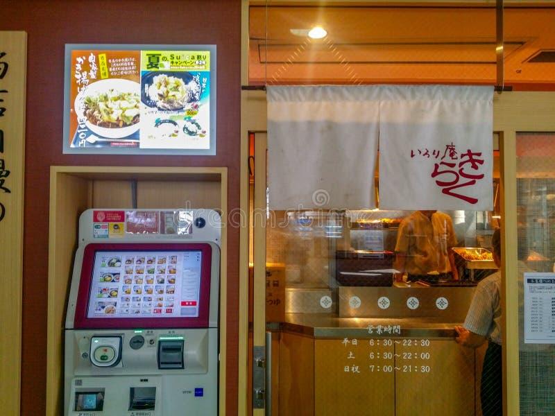 Distributeur automatique pour le repas d'ordre dans le restaurant japonais image stock