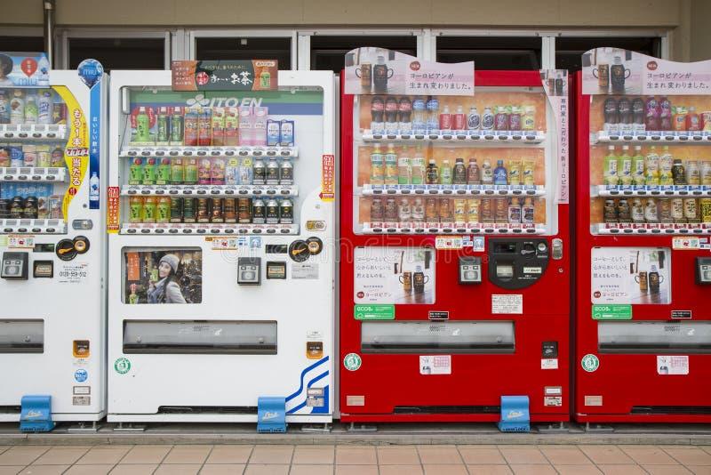 Distributore automatico fotografia stock libera da diritti