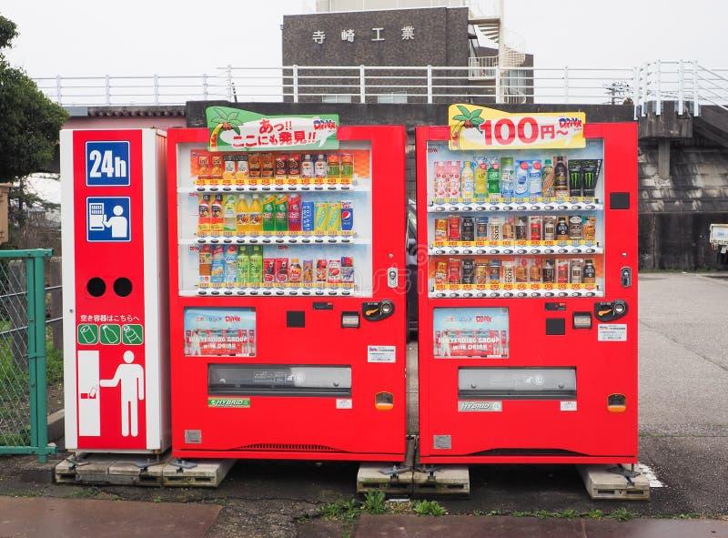 Distributori automatici per le bevande calde e fredde fotografia stock
