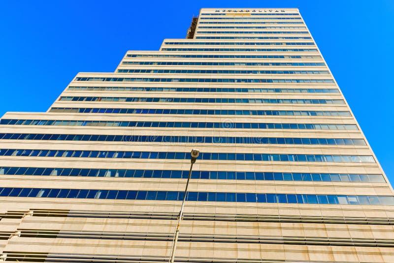 District des affaires Afrique du Sud de Dowtown de ville de Cape Town image stock
