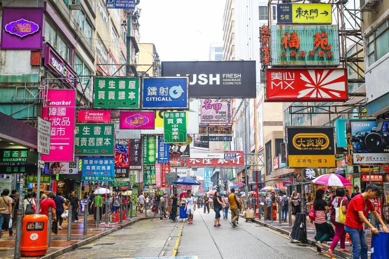 Districto de Mongkok en Hong-Kong fotografía de archivo libre de regalías