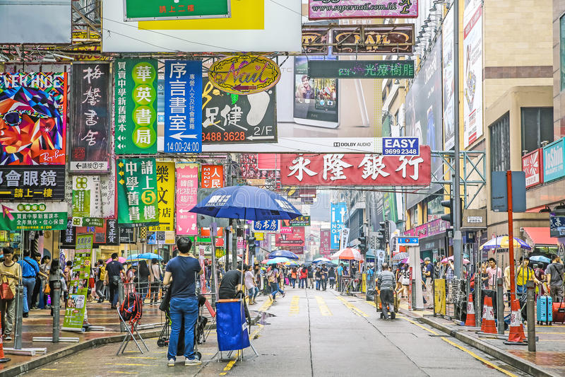 Districto de Mongkok en Hong-Kong imagenes de archivo