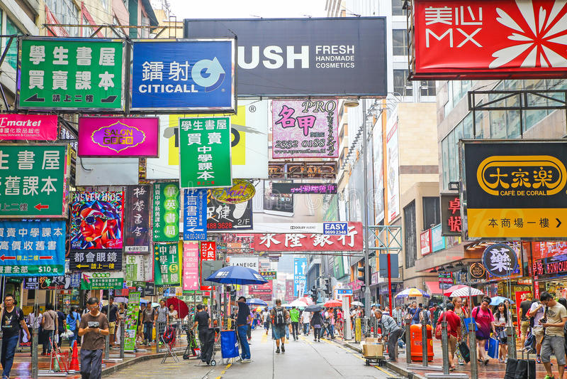 Districto de Mongkok en Hong-Kong imagen de archivo libre de regalías