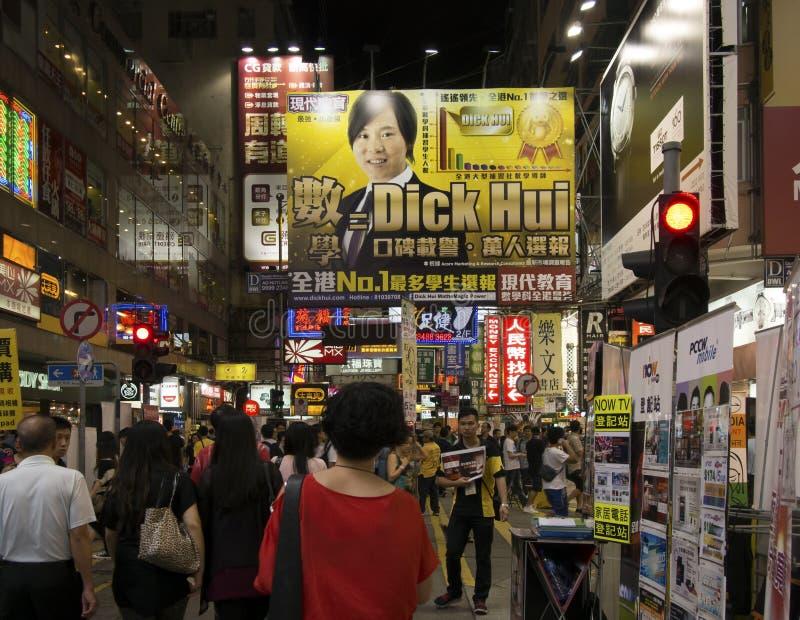 Distrito de Mongkok en Hong-Kong imágenes de archivo libres de regalías