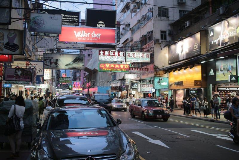Distrito de Mongkok en la noche en Hong Kong, China foto de archivo libre de regalías