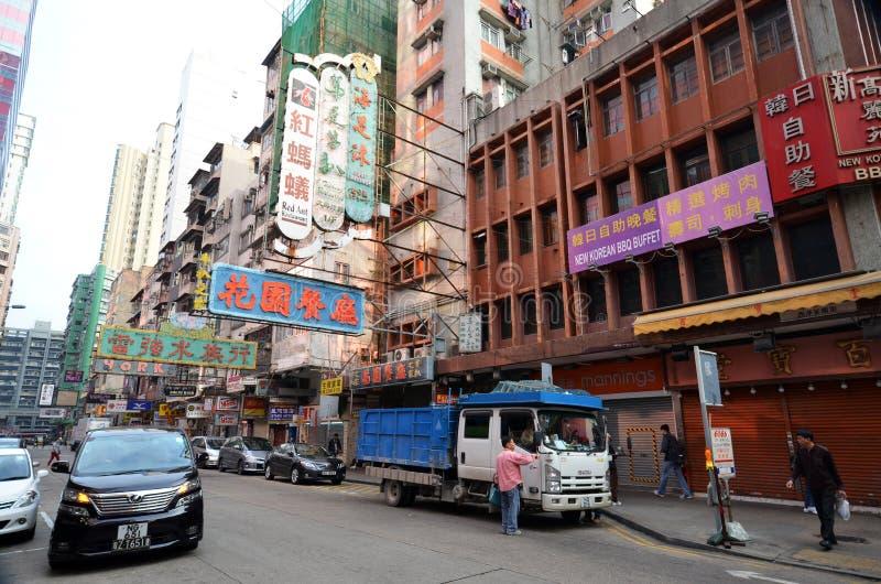 Distrito de Mongkok por la mañana en Hong Kong imagenes de archivo