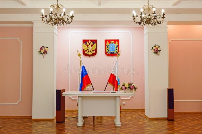 Distrito de Zavodsky do ESCRITÓRIO de REGISTRO da cidade de Saratov Neste lugar é o procedimento de imagem de stock