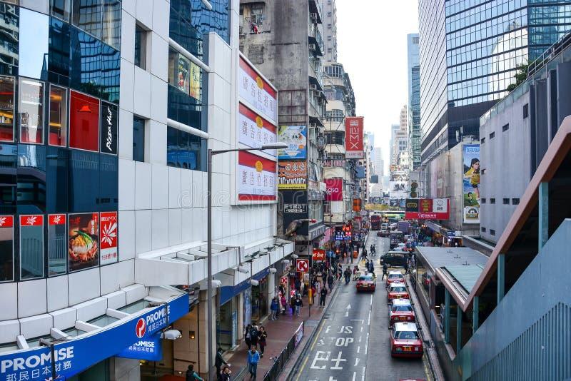 Distrito do kok de Mong na península de Kowloon, Hong Kong imagens de stock royalty free