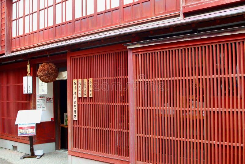 Distrito histórico da destilaria japonesa da cervejaria do vinho da causa, Kanazawa, Japão imagem de stock royalty free