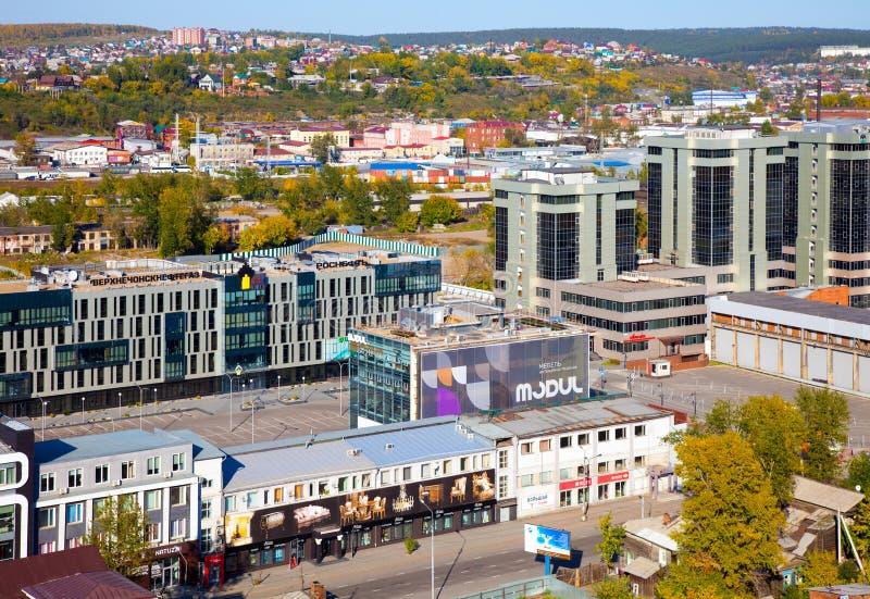 Distrito residencial en la Irkutsk, Rusia imagenes de archivo