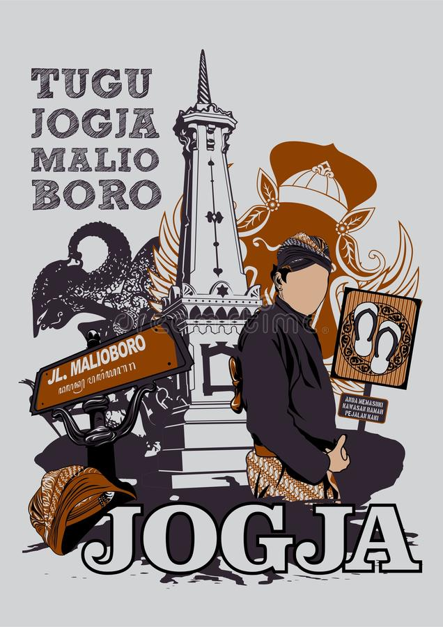 DIT IS JOGJA stock illustratie