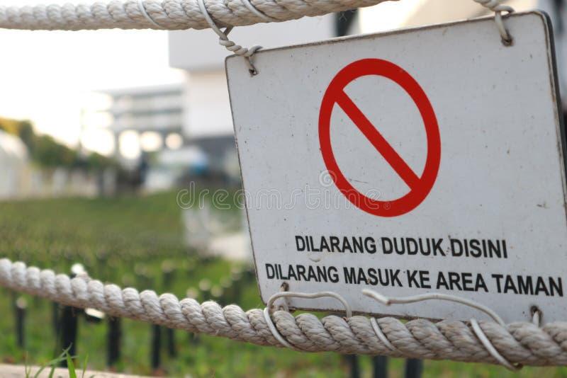 Ditaman di Larangan fotografia stock libera da diritti