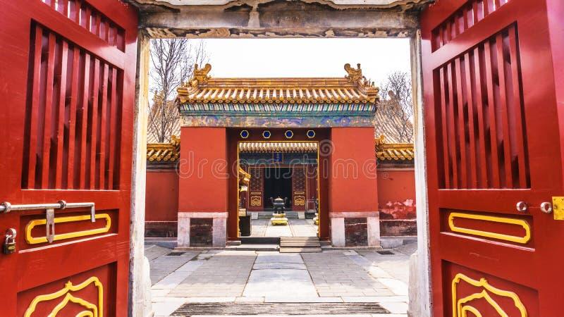 Ditanpark in Peking royalty-vrije stock afbeelding