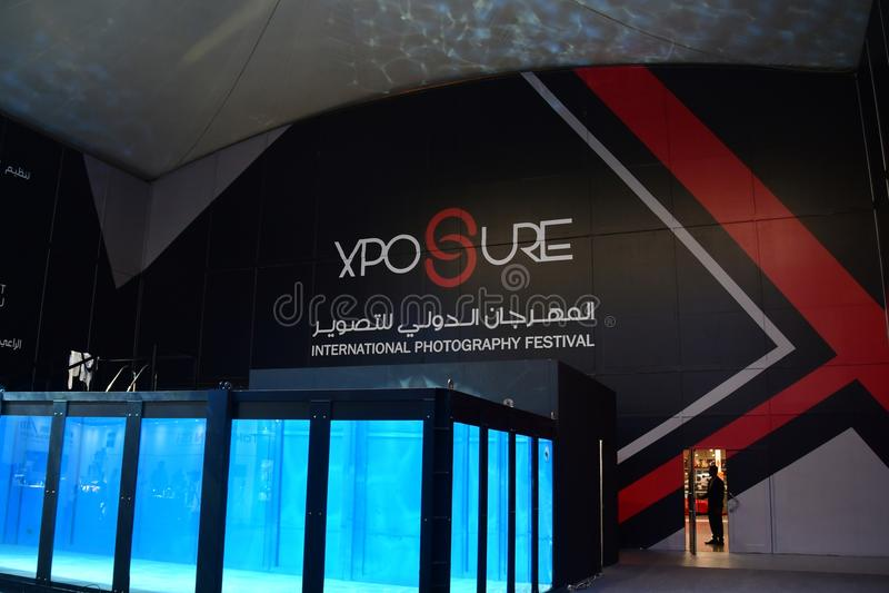 Dive Tank bij de Internationale Fotografie Expo, Sharjah, 2017 van Xposure stock fotografie