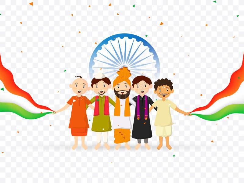 Diversa gente de la religión que muestra la unidad en la diversidad de la India y que sostiene la bandera nacional en el fondo de ilustración del vector
