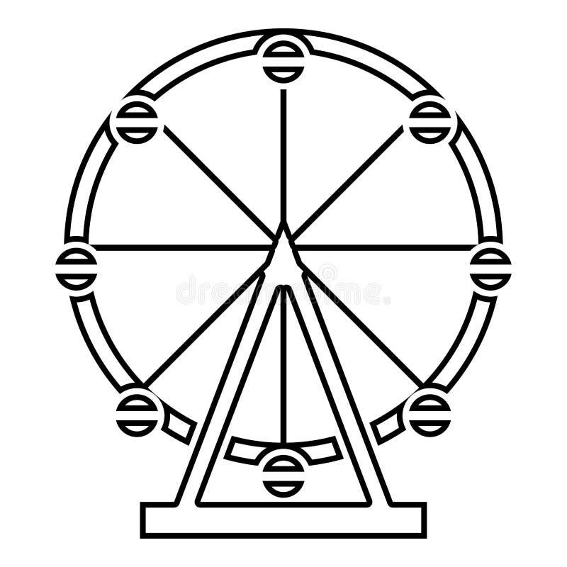 Diversión de la noria en parque en imagen plana del estilo del ejemplo del vector del esquema del color del negro del icono de la ilustración del vector