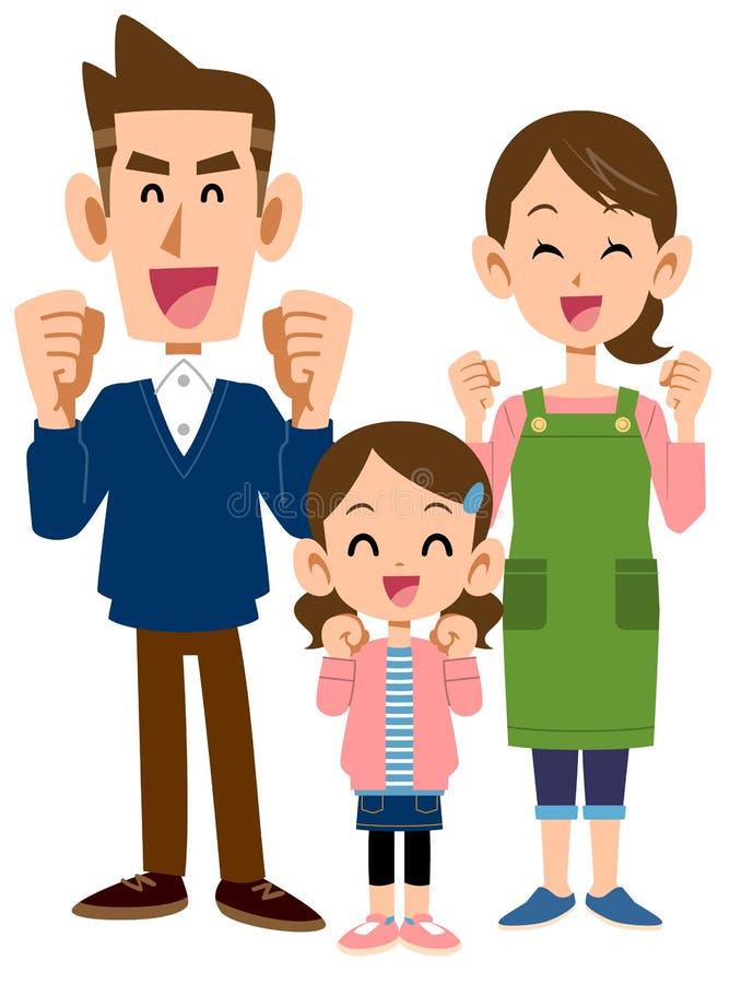 Diversión tres personas en familia, padres e hija stock de ilustración
