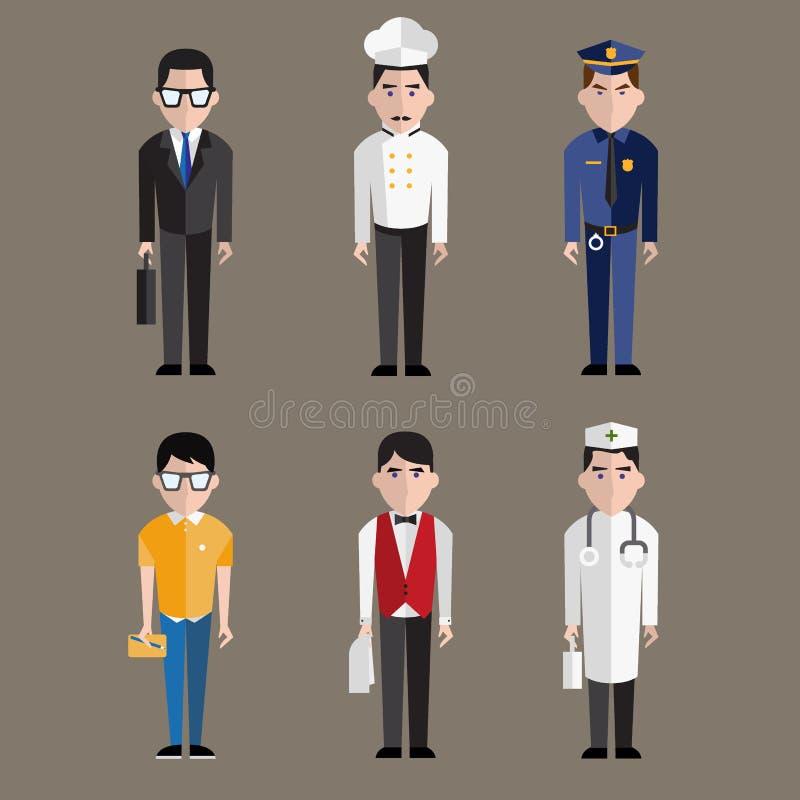 Diverso vector de los caracteres de las profesiones de la gente stock de ilustración