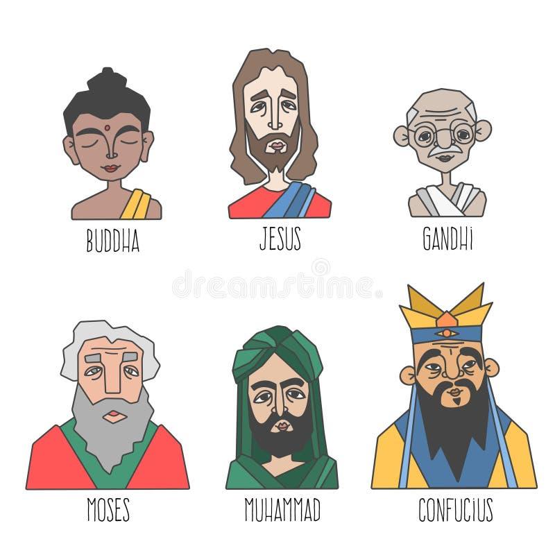 Diversos hombres famosos de la confesión y de la religión libre illustration