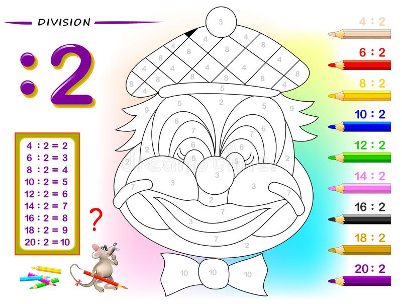 Divisão por número 2 Exercícios de matemática para crianças Tinta a imagem Página educativa do livro de matemática ilustração do vetor