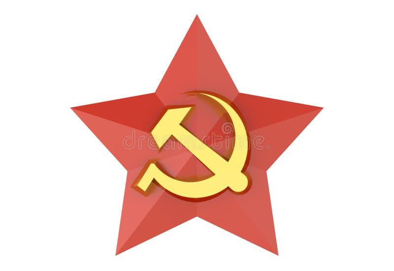 Divisa roja soviética de la estrella stock de ilustración
