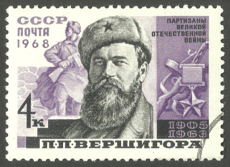 División parcial ucraniana Vershigora foto de archivo