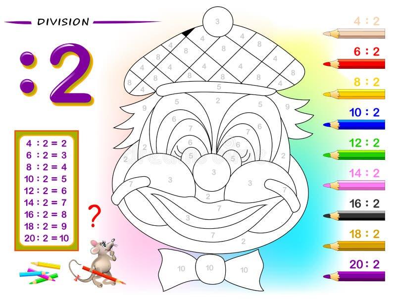 División por número 2. Ejercicios de matemáticas para niños. Pintar la imagen. Página educativa del libro de matemáticas ilustración del vector