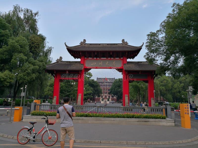 Divisione della bici di Mobell e portone dell'università di Sichuan fotografie stock libere da diritti