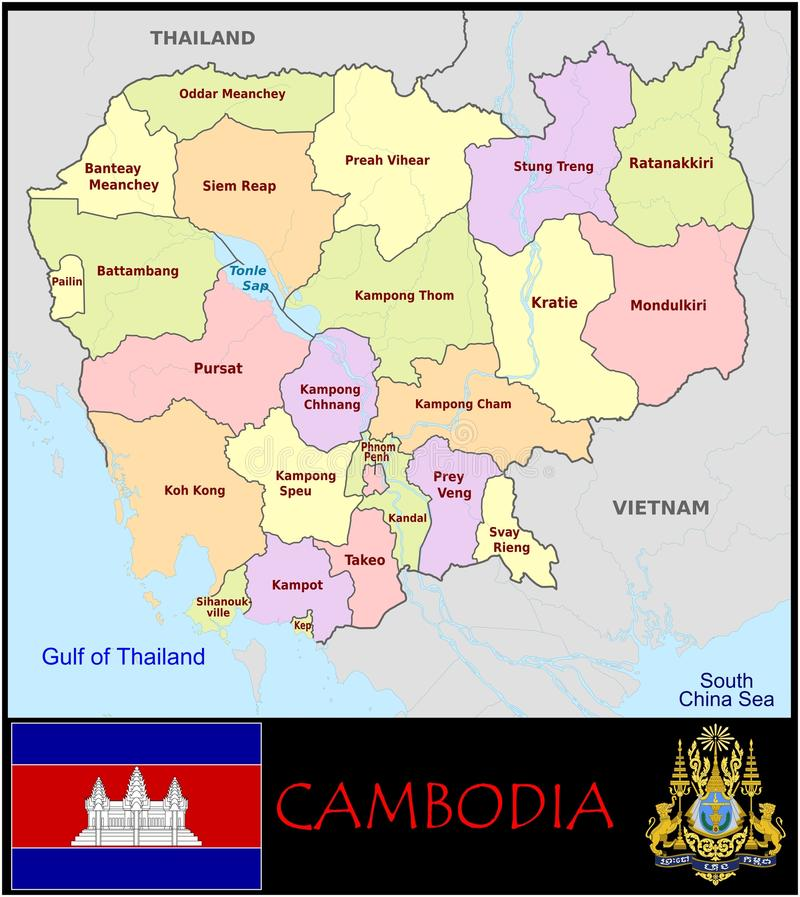 Divisiones administrativas de Camboya ilustración del vector