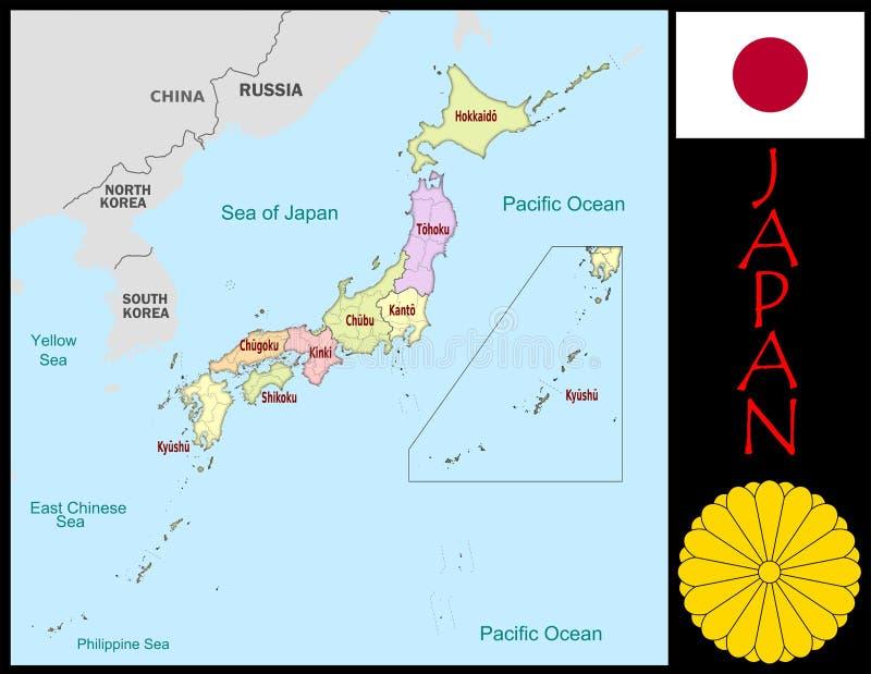 Divisions administratives du Japon illustration de vecteur