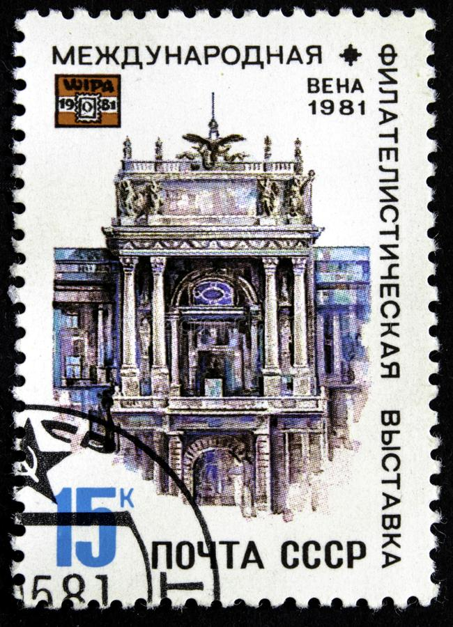10.24.2019 Divnoe Stavropol Territory Russia Postage Stamp USSR 1981 International Philatelic Exhibition Vienna the Exhibition. 10.24.2019 Divnoe Stavropol royalty free stock images