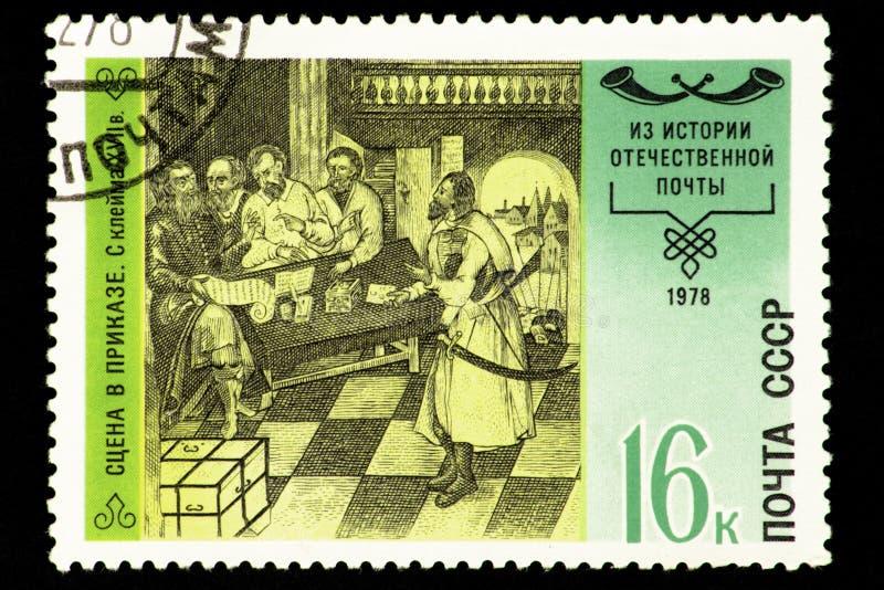 07. 24. Divnoe Stavropol Territory Russia Postage Stamp of the USSR Série 1978 Year - Desde a História da Pós - Cena Russa fotos de stock